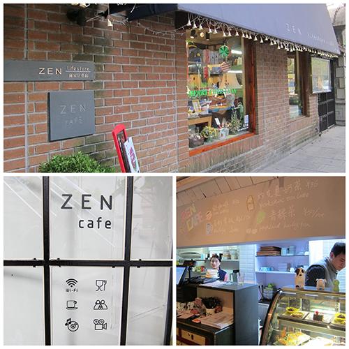Zen Cafe Exterior